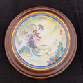1985 CHINESE IMPERIAL FRAMED JINGDEZHEN PORCELAIN COLLECTOR PLATE