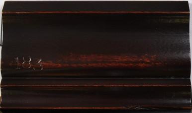Mahogany Sample #183