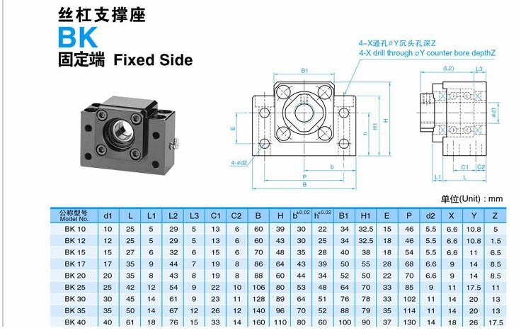 bearing-block-dimensions.jpg