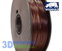 Wanhao PLA FIlament, 1Kg, 1.75mm, Brown