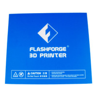 Flashforge Guider 2S Printing Surface