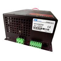 CO2 Laser Power Supply, 60W
