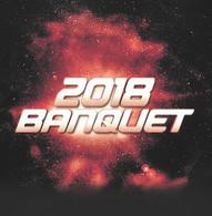 2018 Banquet Ticket