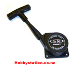 HSP (SH18, SH21 engine) Blue top engine pull stater (with SH sticker) TS1A-3