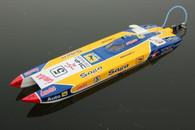 Dragon Hobby SAGA MICRO CAT 650EP w/ F450-2600kv outrunner plus ESC 60A  & Servo Racing Boat