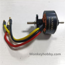 Volantex RC Lanyu brushless motor 4023 KV1050 PM1158 for New Volantex  Plane 75902;75903;75709;75601;74708
