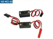 KDS Futabe and JST switch harness HX-MO-03