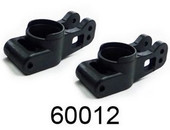 HSP RC CAR PARTS 60012 HSP Rear Hub Carrier 2Pcs For RC 1/8 Model Car