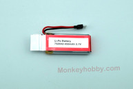 UDI 450mAh 3.7V 1 Cell Lipo Battery U841A-14