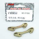 VKAR RACING Bison 1/10 Arm Holder ET1008 RC CAR PARTS