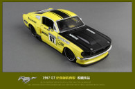 Meritor Figure maisto1967 Ford Mustang sports car model simulation alloy car models 1:24 Factory