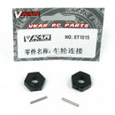 Vkar Bison RC CAR PARTS  Wheel Joint ET1015