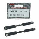 TURNBUCKLE 52MM R - BISON - VKAR  RC CAR PARTS ET1039