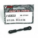 Vkar Bison  RC CAR PARTS Servo Rod ET1041