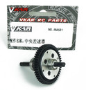 Vkar  RC CAR PARTS 1/10 Bison and Short Course Truck X10 V2  CENTER DIFF  MA601