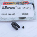 JLB Racing CHEETAH 1/10 Brushless RC Car Driver Cup EA1045 1/10 RC Car Parts