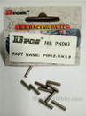 JLB PIN 2.5X13 10pcs PN003 CHEETAH 11101 21101 1/10 RC Car Parts