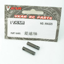 Vkar  RC CAR PARTS Bison and 1/10 V.4B Buggy and 1/10 Short Course Truck X10 V2 DIFF SHAFT MA329