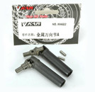 VKAR RACING Short Course Truck X10 V2 MA602 STEEL UNIVERSAL JOINT SET 1/10 RC monster truck CAR PARTS