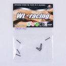 Wltoys 12428 12423 1/12 RC Car Spare Parts 0111 Crossed pan head screws 2*12 PM