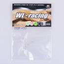 Wltoys 12428 12423 1/12 RC Car Spare Parts 0122 LED Lights 5MM (white)