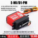 OMG 20KG Metal Digital Servo for RC HELICOPTER, PLANE, BOAT, CAR , BUGGY