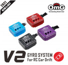 OMG V2-RPG-302 Steering Gyro 3CH with Steering Limiter for Competition Drifting