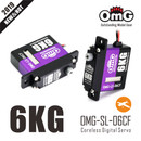 OMG OMG-SL-06CF 6KG Full metal coreless motor high voltage Digital servo Steel gear