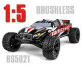 BSD BS502T Monster Truck 1:5 Scale 4WD Brushless Truggy RTR