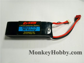 Dynam RC 11.1V 3S 2200mAh 20C Rechargeable Lipo Battery T / XT60 Plug DY-6006