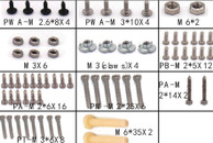 Dynam Primo DY8971 PRM-13 Screw set