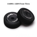 WLtoys 144001 1/14 RC Buggy car spare parts 1269 Front Complete Tires