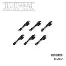 FMS 1:18 Shocks Set C2002 RC Car spare parts for 1/18 Atlas 6x6