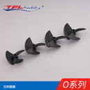 TFL O Series 3 Blade Hole Dia 4.76mm Plastic Propeller 47mm/52mm/55mm/57mm for Rc Boat Parts (2PCS)