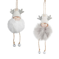 """Fabric angel ornament with fur 8""""H - 2 styles"""