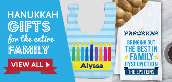 Personalized Hanukkah Gifts