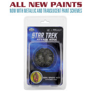 Star Trek Attack Wing: Borg - Star Trek Attack Wing: Borg Sphere 4270 Expansion Pack (2016)