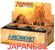 Magic The Gathering Sealed: Amonkhet - Booster Box Amonket (Japanese)