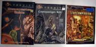 Alternity Lot- Campaign Kit, Gamemaster Guide, Star Compendium (U-B10S6 203238)