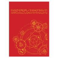 Alchemy Card Sleeves (50)