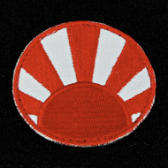 Accessories: Japanese Sectorial Army Patch