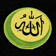 Accessories: Haqqislam Patch