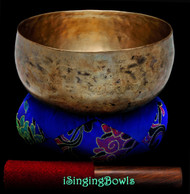 Antique Tibetan Singing Bowl #9350