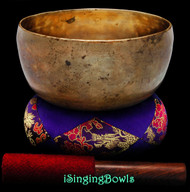 Antique Tibetan Singing Bowl #9528