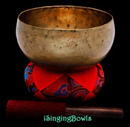 "Antique Tibetan Singing Bowl  #9610 : Lotus 7 1/8"", circa 18th Century, A#2 & E5 ."