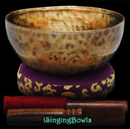 "New Tibetan Singing Bowl #9492 : HW 8 1/4"", E3 & A#4."