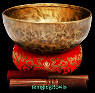 "New Tibetan Singing Bowl #9438 : HW 9 1/4"", D#3 & A4."
