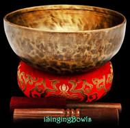 "New Tibetan Singing Bowl #9438 : HW 9 1/4"", D#3 & A4."