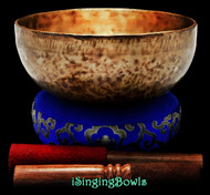 "New Tibetan Singing Bowl #9497 : HW 8 1/8"", E3 & A4."