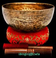 "New Tibetan Singing Bowl #9394 : HW  9"", D#3 & A4."